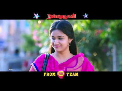 Rajinimurugan - 10 Sec TV Spot 12    Sivakarthikeyan   D Imman   Ponram