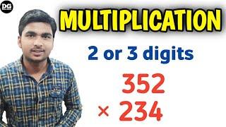 Basic Multiplication for Kİds 😀😀 |गुणा|How to do Multiplication|Multiply|in Hindi