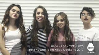28.06 - 2.07 Open Kids - Atlas Weekend 2017