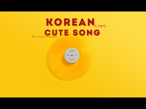 ♡ korean cute song 〡 เพลงเกาหลีน่ารัก ฟังสบาย ♫
