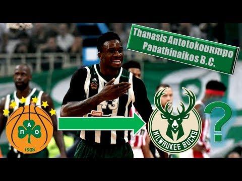 Thanasis Antetokounmpo Welcome To Milwaukee Bucks ● Best Plays & Highlights