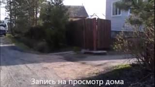 Продам дом Красный Бор 200 кв.м., 5750 т.р.(, 2014-05-08T23:14:16.000Z)