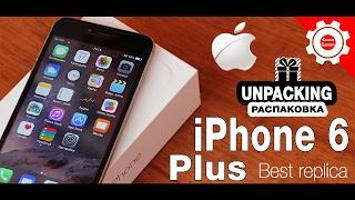 ШОК! Китайский iPhone 6 Plus! Распаковка и первый взгляд! Посылка с Aliexpress!