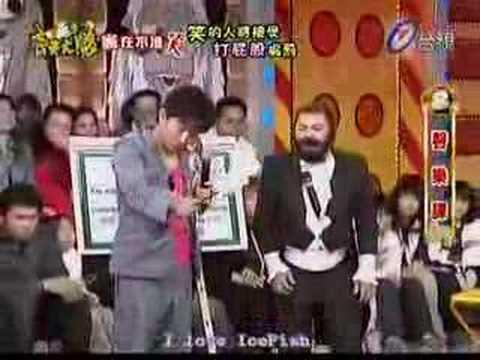 Download 齊天大勝: 憲在不準笑 20070127 Part 11
