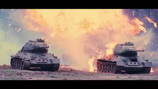 5 июля 2018 года. 75-летие Курской битвы.