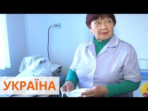 Врачи без масок и антисептиков: как выживают сельские амбулатории в Запорожье