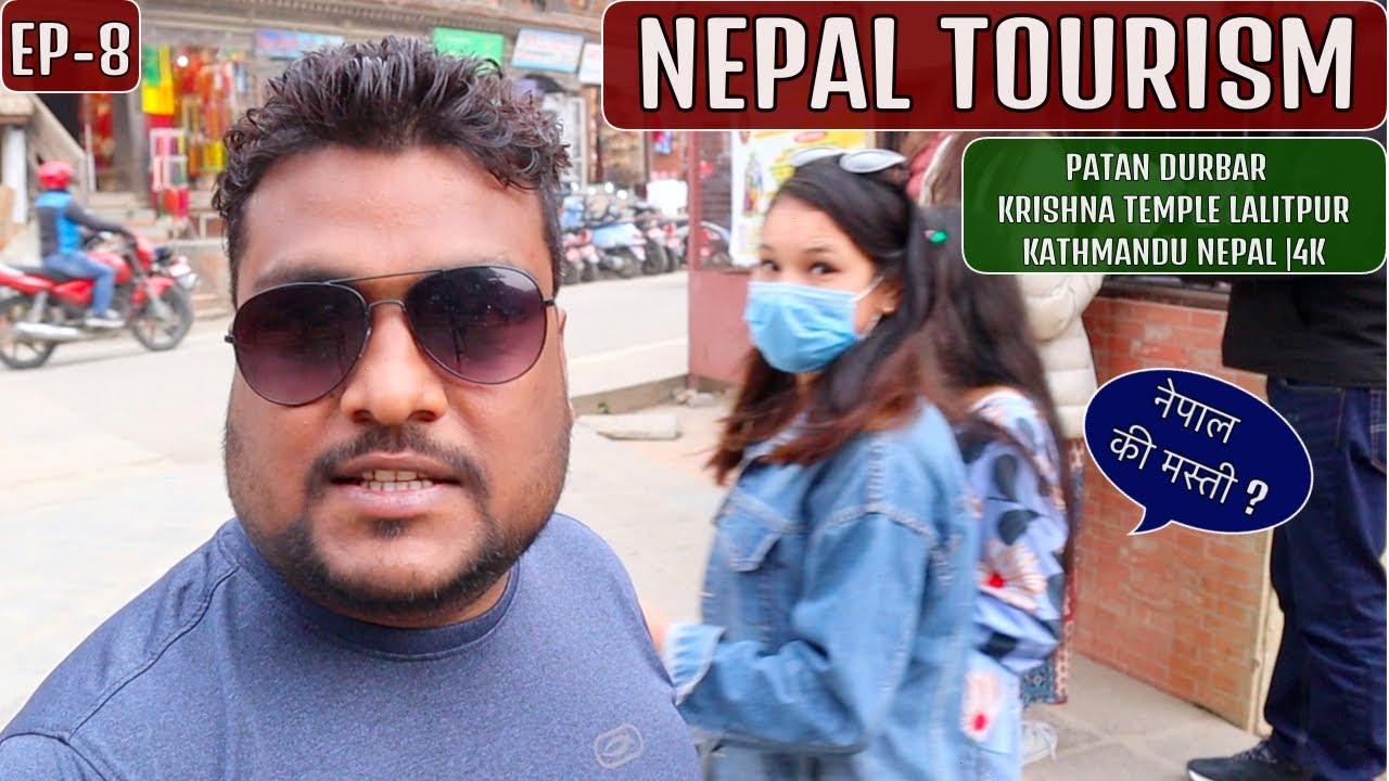 NEPAL TOURISM | PATAN DURBAR  SQUARE | KRISHNA TEMPLE | LALITPUR KATHMANDU NEPAL |4K