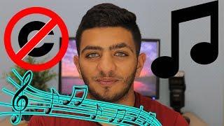 ازاي تجيب موسيقي او اغاني لفديوهاتك من غير حقوق ملكيه   لليوتيوب او الفيسبوك