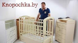 Детская кроватка Антел Алита 4 обзор