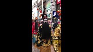 Chinese New Year celebrations in Kobe, Japan