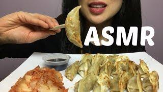 ASMR GYOZA / Dumplings (EATING SOUNDS) | SAS-ASMR