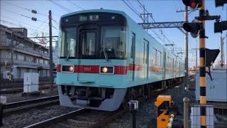 2020-01-01 ライバル並走!西鉄天神大牟田線&鹿児島本線