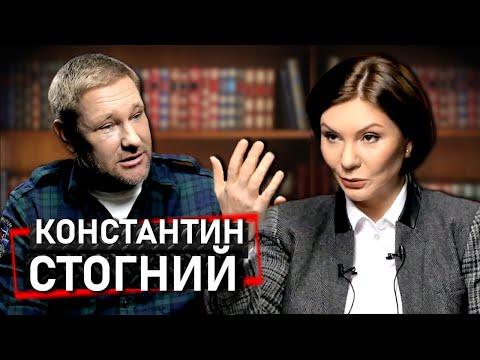 Константин Стогний — телеведущий Надзвичайні новини, автор, документалист | Эхо с Еленой Бондаренко
