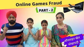 Online Games Fraud | Part - 2 | Ramneek Singh 1313 | RS 1313 VLOGS Thumb