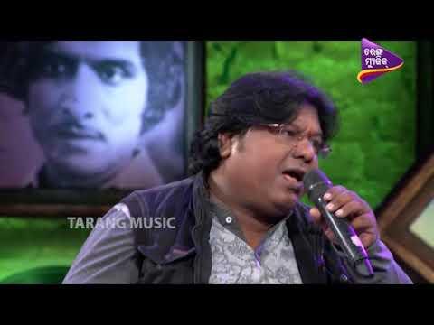 A for Akshaya   Premikara Bariade   Odia Song by Chitrabhanu