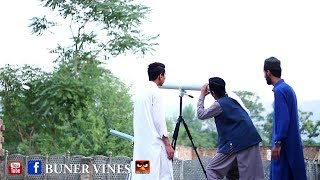 Hilal Committee Pakistan. Eid month vs Ramadan month comparison  Buner vines
