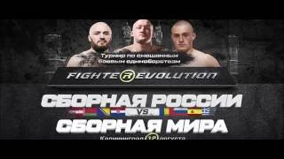 Олег Личковаха - Кодекс. Oleg Lichkovakha - Codex special for Fighte(R)evoution Cup 2016
