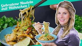 Fried Noodles   asiatische Nudeln mit Hähnchen   PimpYour Food   Felicitas Then