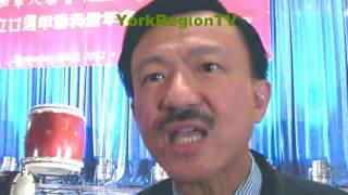 20120908, 全加華人聯會, 執行主席, 蔡宏安教授