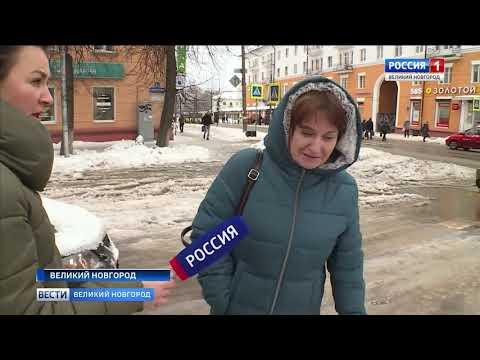 ГТРК СЛАВИЯ Вести Великий Новгород 05 02 19
