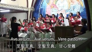 玫瑰聖母聖殿聖詠團Ave Verum聖體頌Karl Jenk