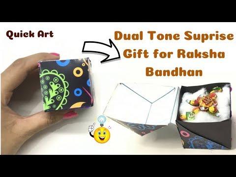 DIY | how to make ring box | surprise gift box | handmade box | DIY | Rakhi box | ring box