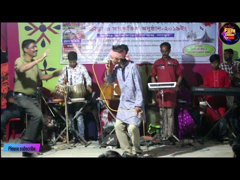 ও মাওই গো মাওই গো   জামালপুর জেলার বিখ্যাত জারি গান   O Maoi Go Maoi Go Song   Jamalpur Jari Gan