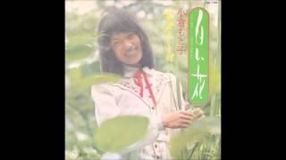 ヒロインは、高橋洋子さん。ドラマの中で自ら歌われていました。 歌がう...