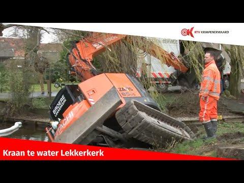 Kraan te water Lekkerkerk