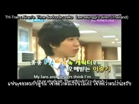 Lee Seung Gi's Graduation Interview