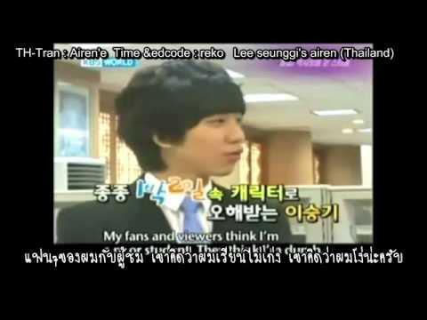 Lee Seung Gi's Graduation Interview