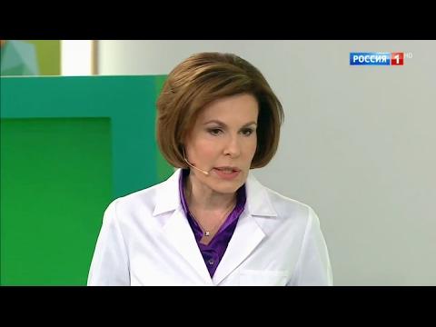Вирус папилломы человека: лечение, симптомы, диагностика