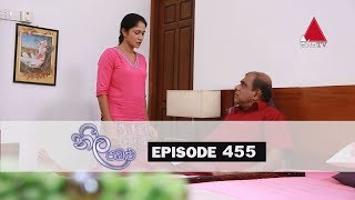 Neela Pabalu - Episode 455 | 07th February 2020 | Sirasa TV Thumbnail