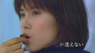 [CM] 中谷美紀 明治ポルテ02 「光の雪」篇 1998 坂本龍一 TvCm2013.