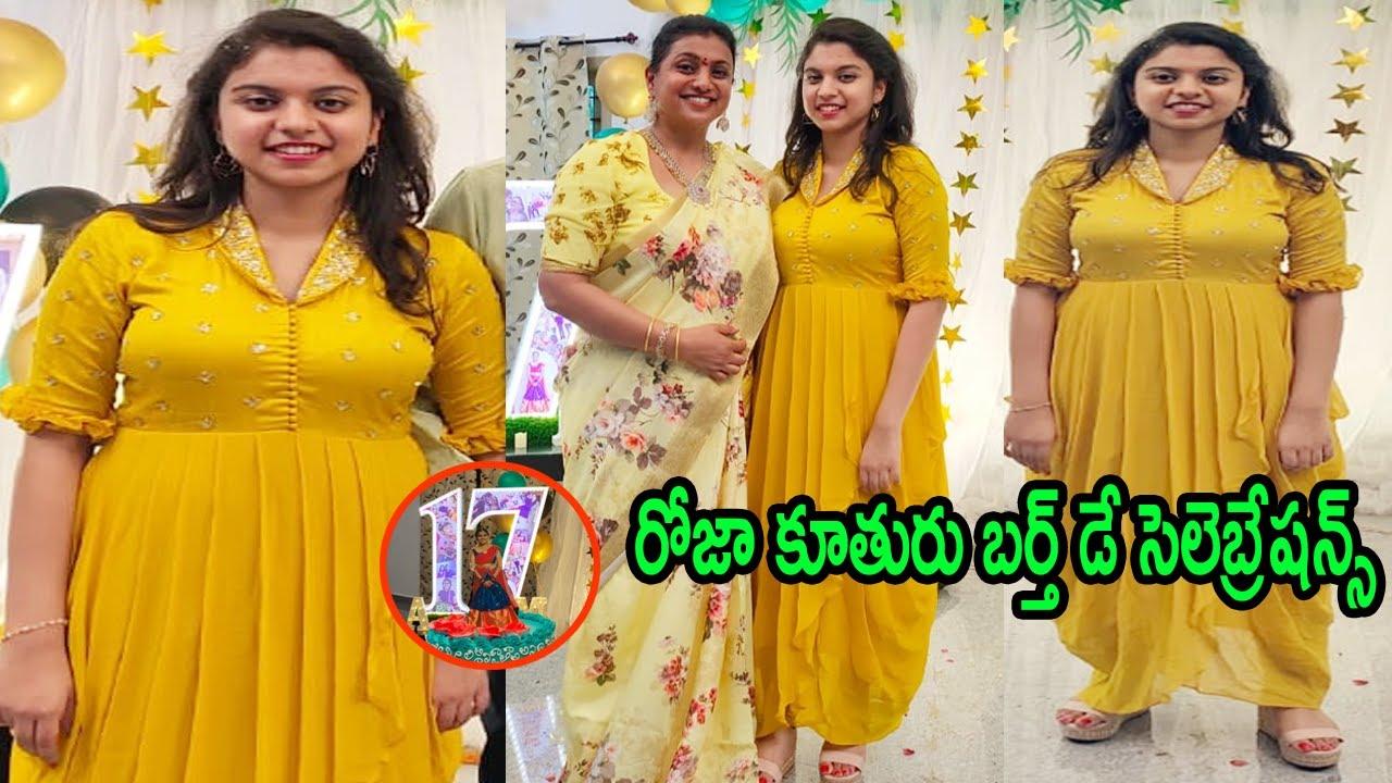 MLA Roja daughter Anshu Malika Surprise 17th birthday celebrations| News politics