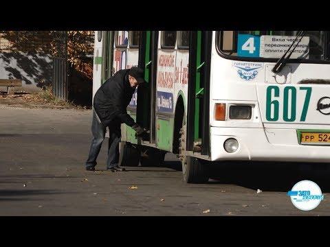 25.10.2018 - Комитет Думы. Вопрос о тарифах на пассажирские перевозки