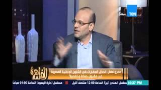 عمرو عمار :السفارات الاجنبية تمول المنظمات الاهلية في مصر لزعزعة الانظمة الحاكمة