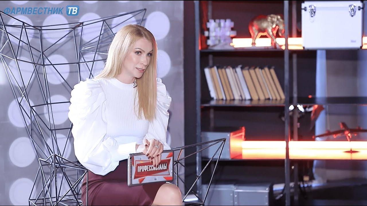 Выпуск 89. Викторина Профессионалы для Провизоров и Фармацевтов.