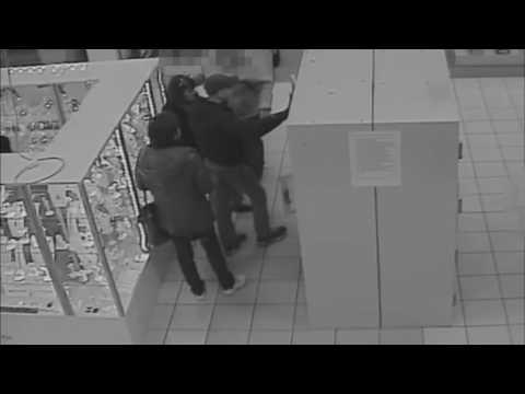 Kradzież W Hipermarkecie. Zginęły Zakupy Z Szafki Depozytowej