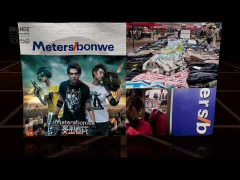BrandZ Top 50 Most Valuable Chinese Brands 2012 #30 | Metersbonewe