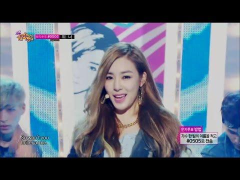 【TVPP】SNSD-TTS - Holler, 소녀시대-태티서 - 할라 @ Comeback Stage, Show Music Core Live