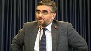 Bakara Sûresi (23-24) Ayetler