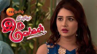 Iniya Iru Malargal - Indian Tamil Story - Episode 249 - Zee Tamil TV Serial - Webisode