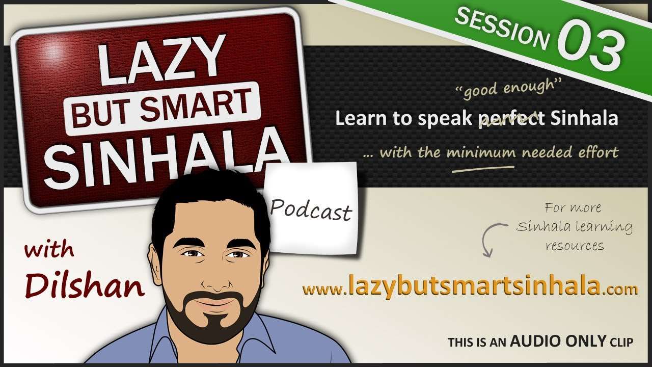 Learn Sinhala Podcast Lbss 03 I Love You In Audio Blog Lessons