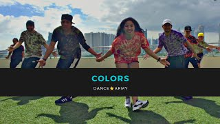 DANCE ARMY   COLORS   POPDANCE   DANCE FITNESS