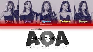 AOA(에이오에이)QUEENDOM(퀸덤)'Opening Perfomance((오프닝 퍼포먼스) '( Colo…