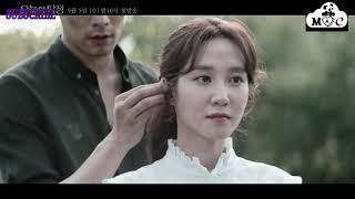 Video The Ghost Detective~~Korean Drama Trailer-- Daniel Choi  💙💙Park Eun Bin download MP3, 3GP, MP4, WEBM, AVI, FLV Oktober 2018
