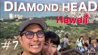 ハワイ旅【#7】絶景ダイヤモンドヘッド!ワイキキを一望できる山頂を目指す!