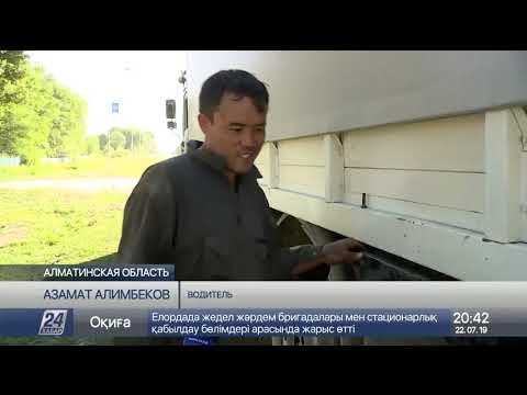 Какими темпами идет ремонт автомагистрали Алматы – Усть-Каменогорск