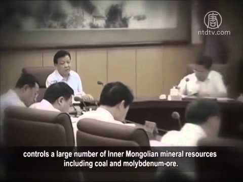 Inner Mongolia Vice Chair Sacked over Mineral Resources